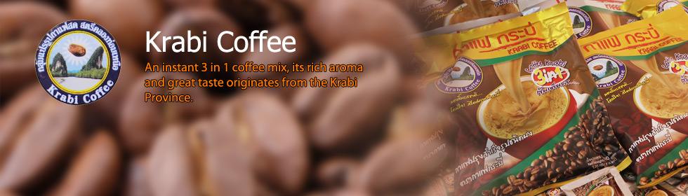 กาแฟ กระบี่