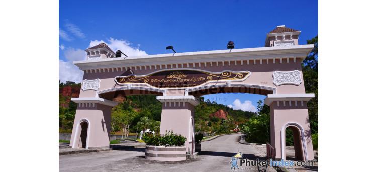 พิพิธภัณฑ์เหมืองแร่ ภูเก็ต